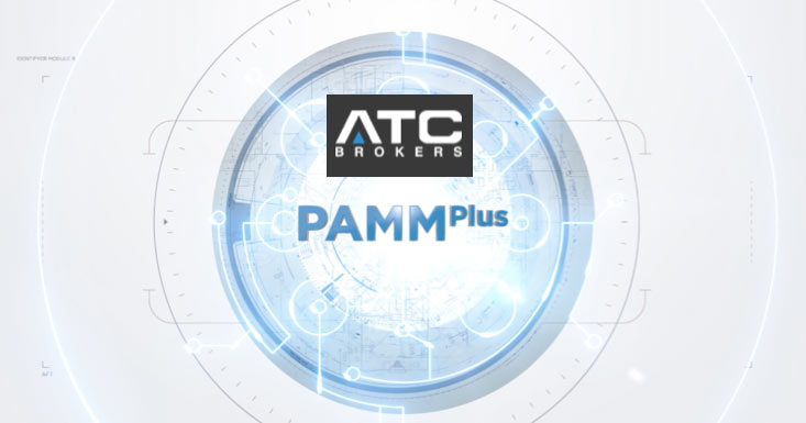 ATC-Brokers-Introduces-PAMM-Plus-Technology